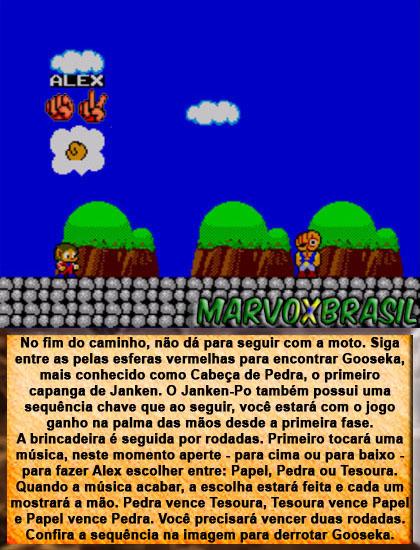 AKMW013