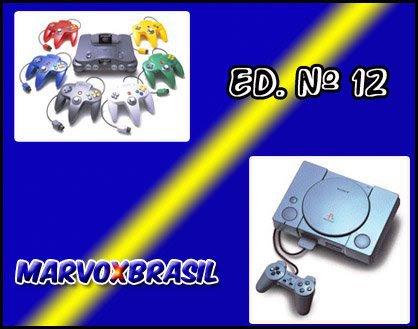 ED12-MVX