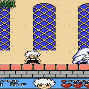 """A primeira aparição do """"Kid Dracula"""" aconteceu no NES japonês, um jogo extremamente divertido e cheio de terrir com zumbis, bruxas bonitinhas e franskensteins sorridentes que avançam em cima do personagem. Infelizmente este primeiro jogo nunca foi trazido para o ocidente, mas não tem problema porque é um jogo de plataforma. Destaque para o primeiro chefão que é todo caracterizado com vestimentas da Klu-Klux-Klan e a suástica bem no topo da cabeça."""
